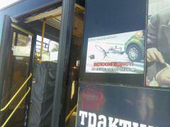 Баннеры ГИБДДГИБДД Новочебоксарска размещает предупреждающие баннеры на общественном транспорте ГИБДД