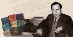 Создан электронный фотоальбом к 100-летию Я.Ухсая Яков Ухсай