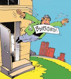 VYSIeLIT_1.jpgЗа что нанимателя  могут выселить из квартиры Спроси юриста
