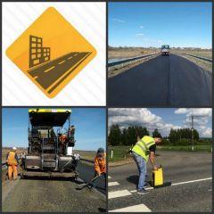 В рамках реализации национального проекта Безопасные и качественные автомобильные дороги в 2020 году в Чувашии в нормативное состояние приведут 64 км автомобильных дорог. Фото cap.ru.jpgДороги нужно  ремонтировать вовремя дороги