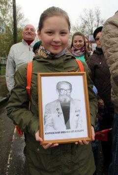 Влада НиколаеваС геройским дедом в одном строю Бессмертный полк День Победы