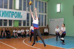 Волейбол — одна из самых динамичных командных игр.Возрождая традиции Химпром