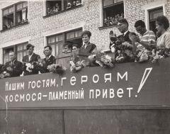 Встреча Андрияна Николаева на комбинате автофургонов 6 сентября 1965 года.Три первых космонавта на чувашской земле 100 символов Чувашии
