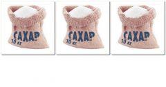 _bnr_saxar_podpiska_31.jpgПодпишись и выиграй мешок сахара! мешок сахара
