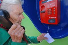 Выплата январских пенсий – с учетом новогодних каникул пенсионный фонд пенсионеры пенсии