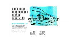 В Национальной библиотеке Чувашской Республики пройдет фестиваль современной поэзии «ГолосА»