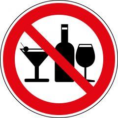 Об ограничении реализации алкоголя 12 июня в День России 12 июня — День России