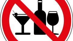 Власти Чебоксар объявили неделю трезвости алкоголь