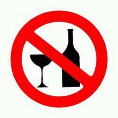 25 мая в Новочебоксарске запрещена продажа алкоголя Последний  звонок ограничение алкоголя