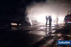 Автобус «Москва-Чебоксары» сгорел дотла в Нижегородской области автобус ДТП