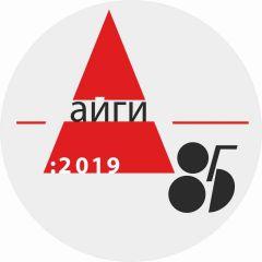 К 85-летию со дня рождения Геннадия Айги: юбилейные мероприятия в Национальной библиотеке  Геннадий Айги