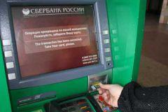 Банкоматы  под постоянным контролем Обратная связь