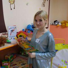 Библиотекарь Юлия Степанова.Книги и соцсети не соперники #читаемсграни