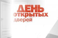 Сегодня в больницах республики состоится День открытых дверей