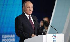 Президент РФ: Граждане должны участвовать в формировании повестки развития страны