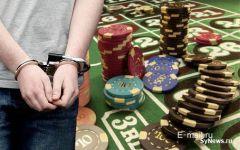casino.jpgПодпольное казино в Чебоксарах взяли штурмом казино