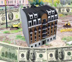 © Коллаж Анастасии ГРИГОРЬЕВОЙА жилых домов не было в природе Коррупция Зона коррупции