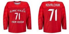 Форма РФ (вариант)Форма олимпийской сборной России по хоккею утверждена МОК (фото) Олимпийские игры-2018