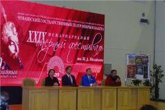 Скоро стартует XXIX Международный оперный фестиваль им. М.Д.Михайлова XXIX Международный оперный фестиваль