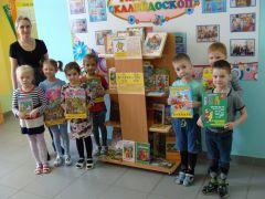 """Детский сад """"Радужный"""" встретит День детской книги, который отмечается 2 апреля, во всеоружии: силами педагогов и родителей здесь собирается библиотека для книгообмена. Дарите книги с любовью"""