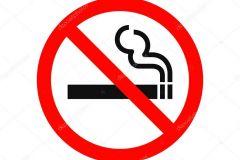 Борьба с табакокурениемС 1 января для курильщиков введены новые ограничения борьба с курением