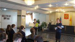 Встреча школьников и сотрудников ЗАГССотрудники отдела ЗАГС Новочебоксарска провели встречу со школьниками ЗАГС