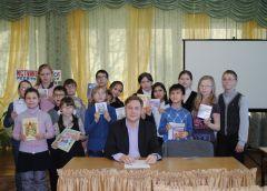 Встреча с писателем Дмитрием СуслинымКниги современных писателей набраны шрифтом Брайля Встреча писатели - детям