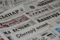 Работники печатной отрасли России отмечают профессиональный праздник