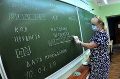 На экзамене. Фото cap.ruНовочебоксарский выпускник набрал сто баллов на ЕГЭ по математике ЕГЭ