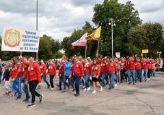 dsc_3009.jpgВ Чебоксарах прошел Парад российского студенчества (фото) Всемирный фестиваль молодёжи и студентов 2017