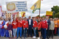 dsc_3211.jpgВ Чебоксарах прошел Парад российского студенчества (фото) Всемирный фестиваль молодёжи и студентов 2017