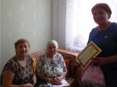 Жительница Новочебоксарска Таисия Николаевна Егорова отметила 90-летие Юбилей