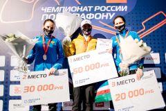 Татьяна Архипова выиграла серебряную медаль чемпионата России по марафону Татьяна Архипова марафон