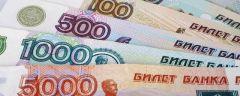 Статистика отмечает рост краткосрочных депозитов в странеЗа I квартал 2018 года объем краткосрочных депозитов в России вырос в полтора раза банки депозиты