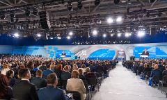 XVII Съезд Партии поддержал решение Путина о выдвижении кандидатом на должность Президента РФ