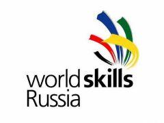 Молодые  профессионалы  соберутся в Чувашии WorldSkills Russia