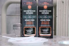 С недавних пор в Музее космонавтики посетители могут попробовать настоящую космическую еду.До звезд рукой подать! Музей космонавтики 100 символов Чувашии