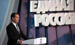 Медведев: Все эти годы у «Единой России» один бесспорный лидер