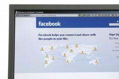 Facebook сбоил по всему миру, но не в республикеFacebook восстановился после сбоев, которые не заметили в Чувашии фейсбук