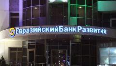ЕАБР готов к крупным инвестициям в Чувашии. Фото: belmarket.byЕАБР инвестирует 4,5 млрд рублей в новочебоксарский завод Химпром