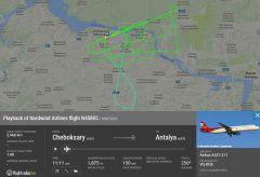 Трек самолетаАэробус «Чебоксары-Анталья», покружив над Чебоксарами полтора часа, благополучно приземлился в аэропорту вылета