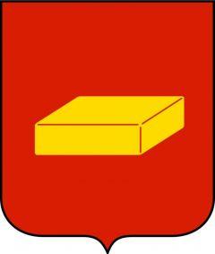 На гербе и флаге старинного города Шуи изображена небольшая желтая коробочка.Шуя — мыльная столица страны Шуя Путешествуем по России