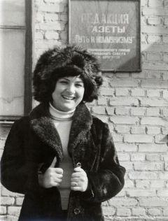 Фото из архива редакцииЛюдмила СМАГИНА:  Со своими читателями я не расставалась  Советская Чувашия