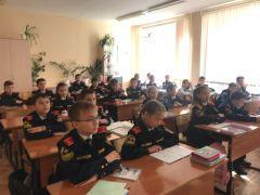 День ГО в Новочебоксарском кадетском лицее