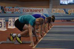hd_18.jpgОпределились победители традиционных легкоатлетических соревнований памяти Сергея Быстрова легкая атлетика