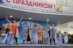 hd_78.jpgПраздничный концерт состоялся в День России в Новочебоксарске 12 июня — День России