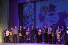 В Новочебоксарске чествовали работников ЖКХ