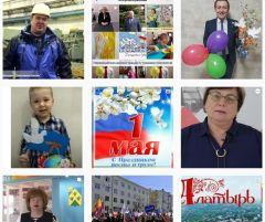 1 Мая онлайнПразднование 1 Мая в Чувашии пройдет в онлайн-формате 1 мая
