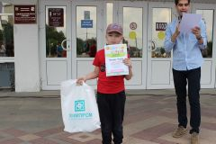 В День защиты детей юные горожане получили подарки от «Химпрома» Химпром