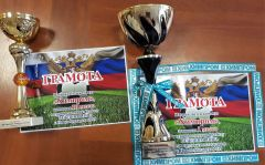 Футболисты «Химпрома» - рекордсмены по количеству голов Химпром